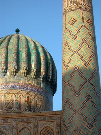 ...and later study the detail on the Timur's mausoleum.
