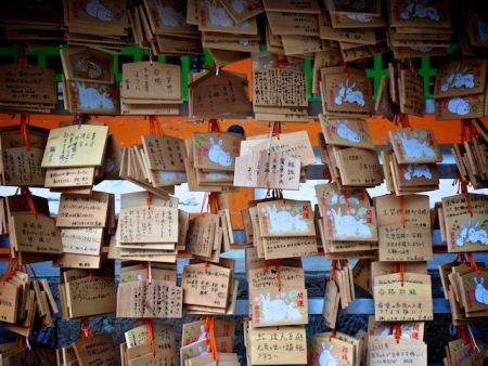 "...and endlessly fascinating; here ""wish boards"" at a shrine."
